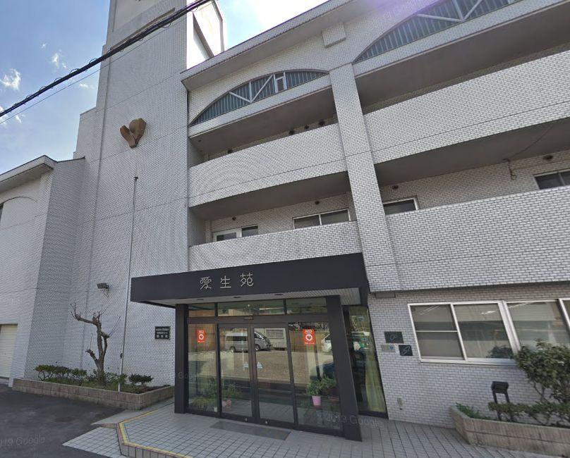 名古屋市北区 特別養護老人ホーム(特養) 特別養護老人ホーム愛生苑の写真