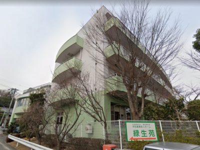 名古屋市緑区 特別養護老人ホーム(特養) 特別養護老人ホーム緑生苑