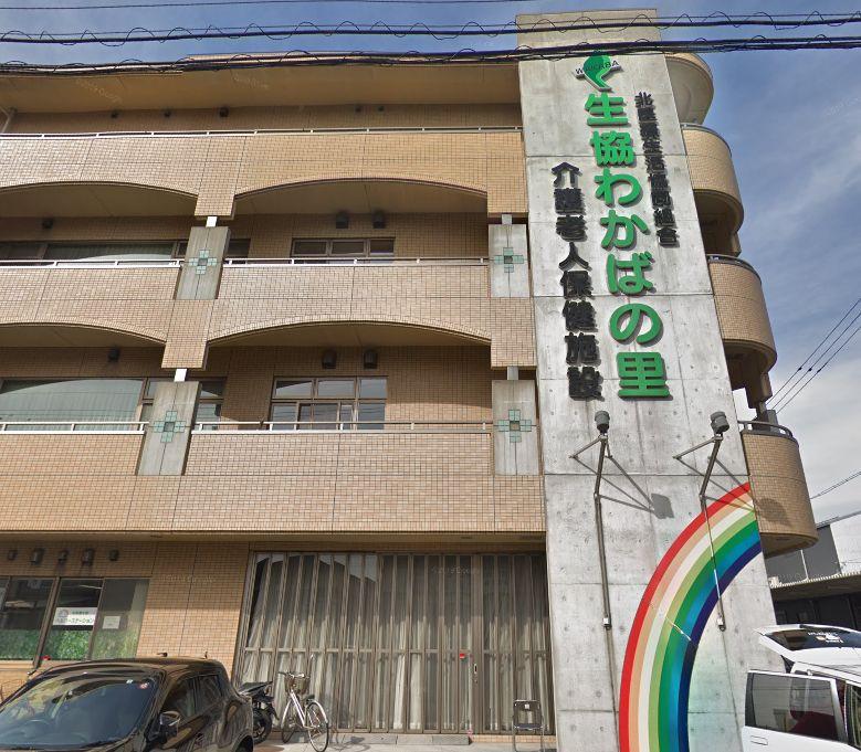 名古屋市北区 介護老人保健施設(老健) 生協わかばの里 介護老人保健施設の写真