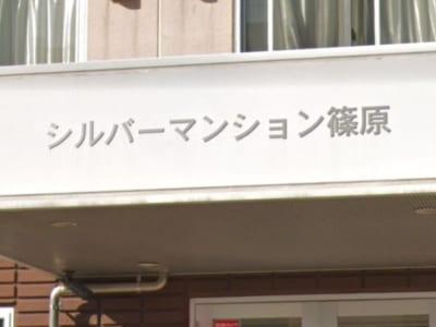 名古屋市中川区 サービス付高齢者向け住宅 シルバーマンション篠原の写真