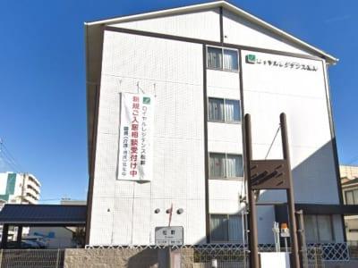 名古屋市千種区 サービス付高齢者向け住宅 ロイヤルレジデンス松軒の写真