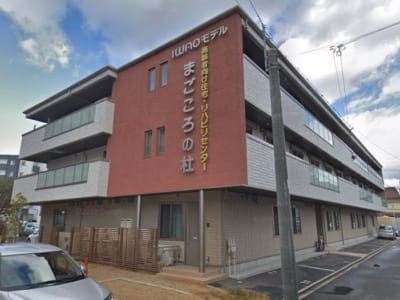 名古屋市熱田区 サービス付高齢者向け住宅 まごころの杜