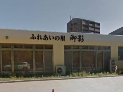 名古屋市千種区 サービス付高齢者向け住宅 ふれあいの里御影