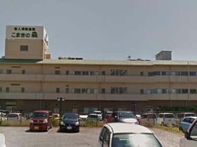 小牧市 介護老人保健施設(老健) 老人保健施設 こまきの森