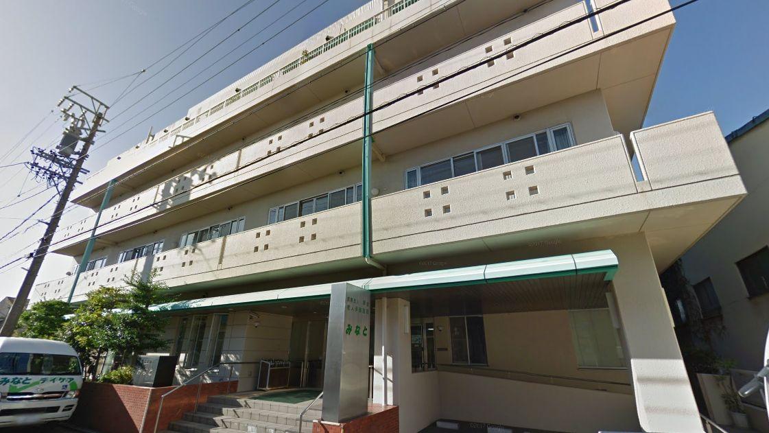 名古屋市港区 介護老人保健施設(老健) 老人保健施設みなとの写真