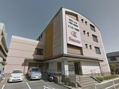 名古屋市北区 介護老人保健施設(老健) 介護老人保健施設 シンセーロ会所