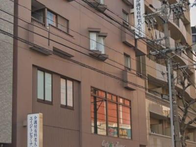 名古屋市中区 介護付有料老人ホーム エイジトピア・ナゴヤの写真