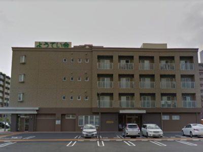 北名古屋市 介護付有料老人ホーム るるどの風西春の写真