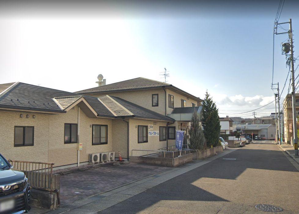 名古屋市名東区 グループホーム ニチイケアセンター牧の原の写真