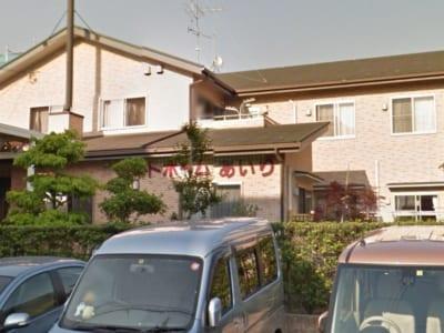 名古屋市西区 グループホーム アットホームあいり