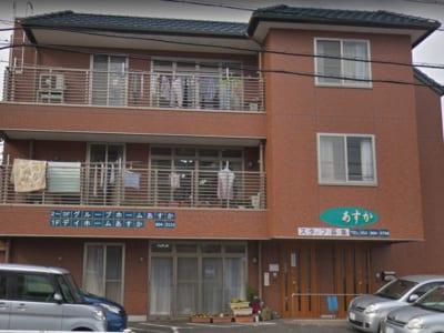 名古屋市天白区 グループホーム グループホームあすかの写真