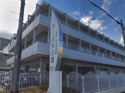 名古屋市中村区 介護老人保健施設(老健) 介護老人保健施設 第II四季の里