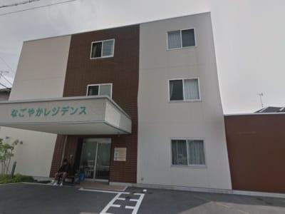 名古屋市南区 サービス付高齢者向け住宅 なごやかレジデンス笠寺
