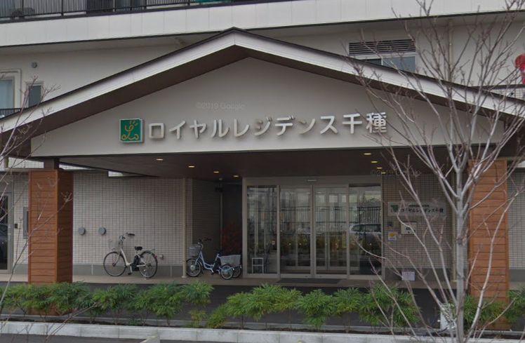 名古屋市千種区 サービス付高齢者向け住宅 ロイヤルレジデンス千種の写真