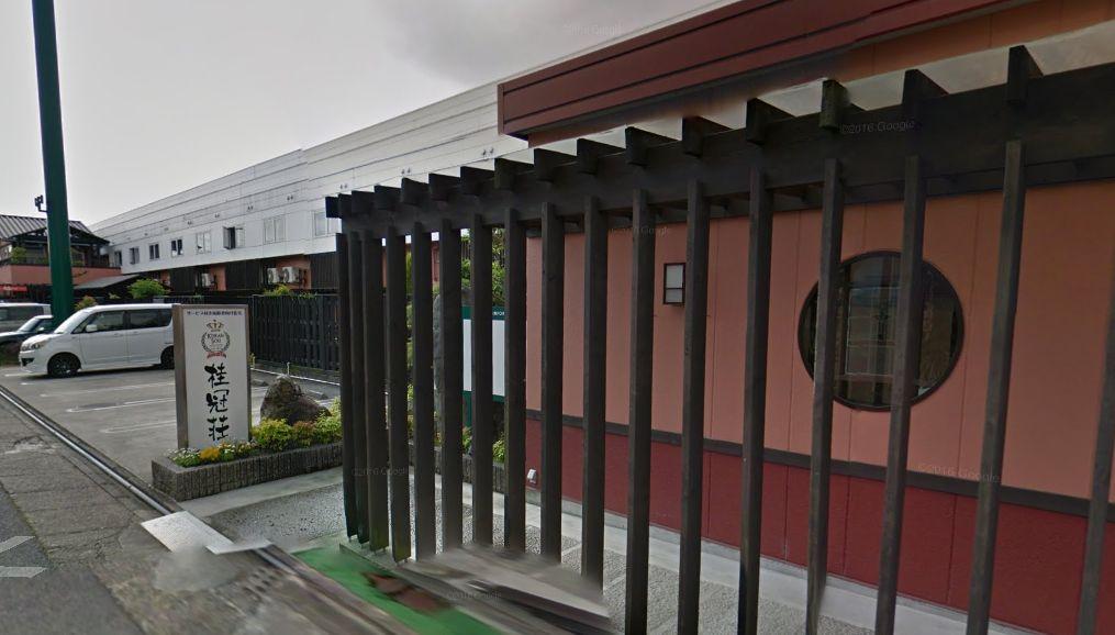名古屋市西区 サービス付高齢者向け住宅 桂冠荘の写真