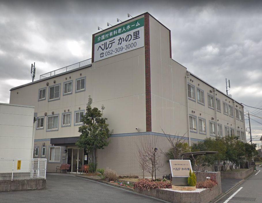 名古屋市中川区 介護付有料老人ホーム ベルデ かの里の写真
