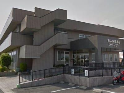 名古屋市中川区 介護老人保健施設(老健) 医療法人開生会 老人保健施設ラベンダー
