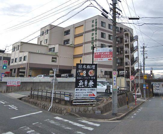 名古屋市南区_介護付有料老人ホーム_さわやか笠寺館の写真