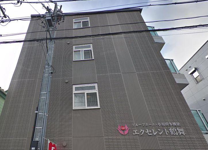 名古屋市昭和区 グループホーム えくせれんと鶴舞の写真