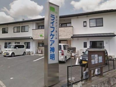 名古屋市緑区 サービス付高齢者向け住宅 ライフケアマンション神明