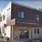 春日井市味美西本町 サービス付高齢者向け住宅 ゴールドエイジ春日井の写真