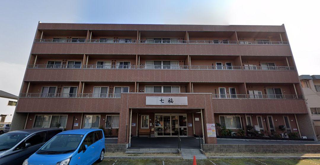 名古屋市北区 サービス付高齢者向け住宅 サービス付き高齢者向け住宅 七福の写真