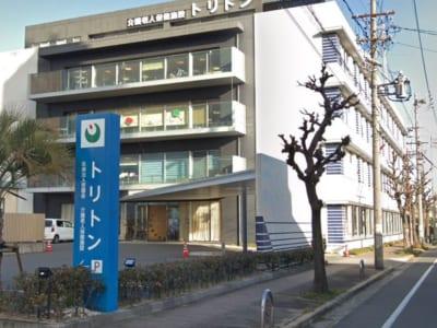名古屋市港区 介護老人保健施設(老健) 介護老人保健施設トリトン
