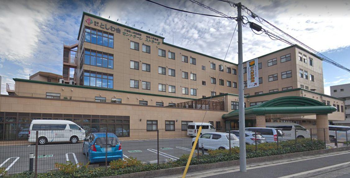 名古屋市中区 介護老人保健施設(老健) 介護老人保健施設セントラーレの写真