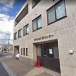 名古屋市西区 サービス付高齢者向け住宅 びわじま介護センターの写真