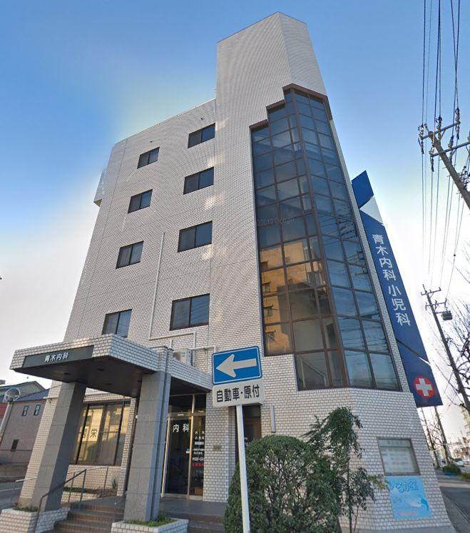 名古屋市天白区 介護療養型医療施設(療養病床) 青木内科の写真