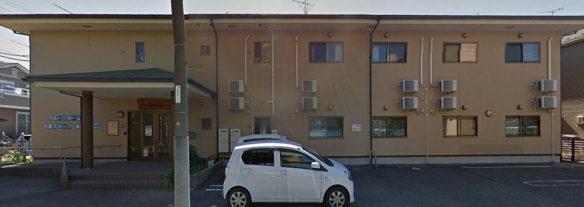 名古屋市緑区 グループホーム (株)ニチイ学館 ニチイケアセンター浦里の写真