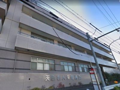 名古屋市天白区 介護老人保健施設(老健) 医療法人玉光会 天白老人保健施設