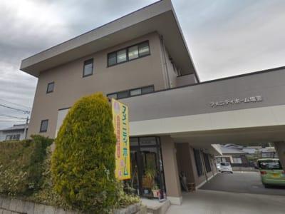 名古屋市天白区 グループホーム アメニティホーム塩釜の写真