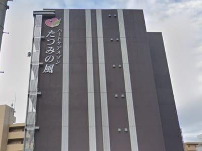 名古屋市中区 サービス付高齢者向け住宅 ハートケアメゾンたつみの風 金山