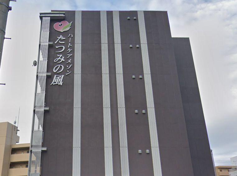 名古屋市中区 サービス付高齢者向け住宅 ハートケアメゾンたつみの風 金山の写真