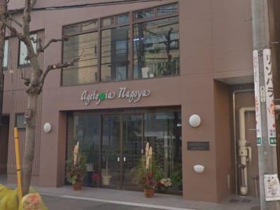 名古屋市中区 介護付有料老人ホーム エイジトピア・ナゴヤ
