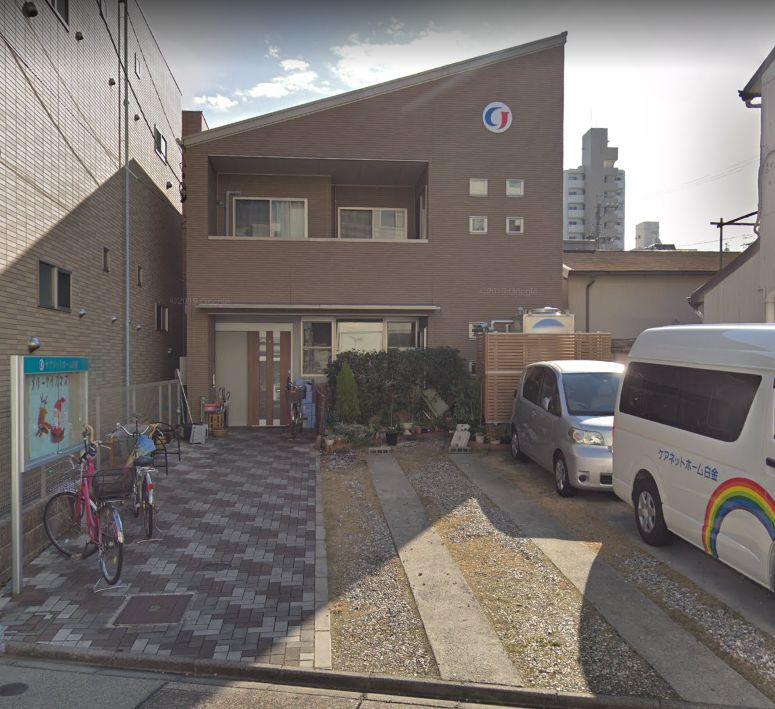 名古屋市昭和区 グループホーム ケアネットホーム白金の写真