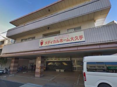 名古屋市千種区 介護老人保健施設(老健) 介護老人保健施設 メディカルホーム大久手