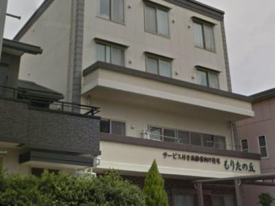 名古屋市中村区 サービス付高齢者向け住宅 サービス付き高齢者向け住宅 もりたの丘