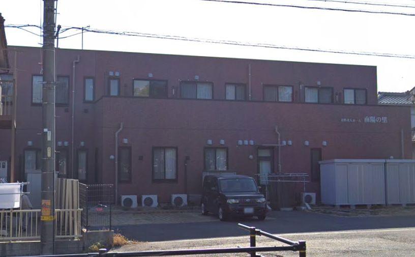 名古屋市港区 介護付有料老人ホーム 南陽の里の写真