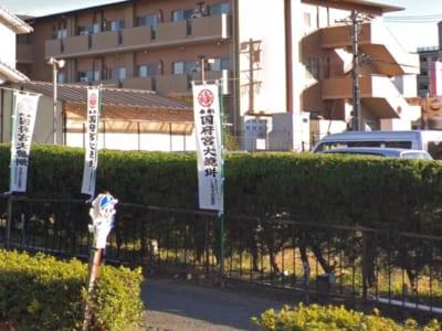 名古屋市守山区 介護付有料老人ホーム 介護付有料老人ホーム 風林館の写真