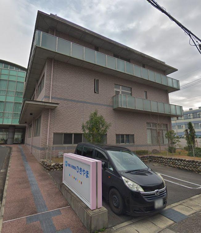 名古屋市名東区 介護老人保健施設(老健) 介護老人保健施設ひきやまの写真