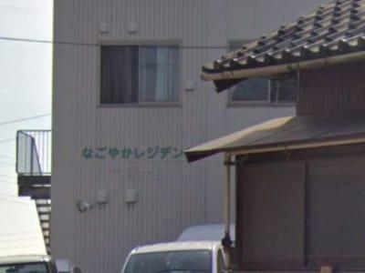 名古屋市緑区 サービス付高齢者向け住宅 なごやかレジデンス大将ケ根