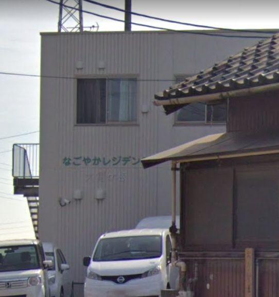 名古屋市緑区 サービス付高齢者向け住宅 なごやかレジデンス大将ケ根の写真