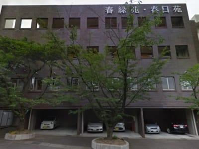 春日井市 特別養護老人ホーム(特養) 特別養護老人ホーム春緑苑