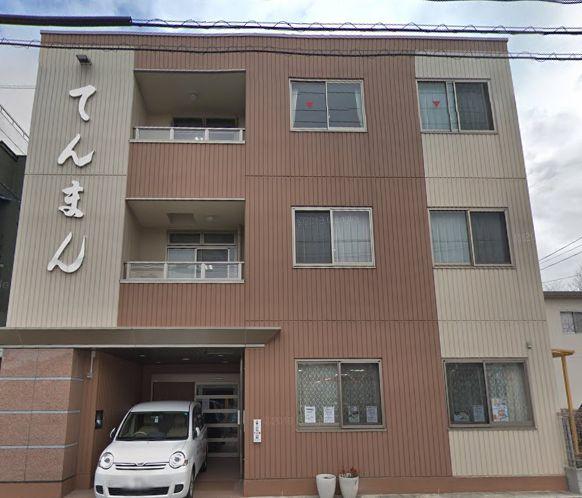 名古屋市千種区 グループホーム 建国ビハーラ てんまんの写真