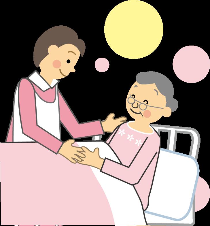 名古屋市北区 介護付有料老人ホーム オアシス中切のスタッフ・イベント
