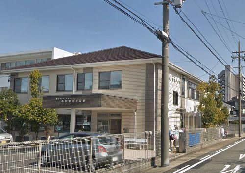 名古屋市中川区 グループホーム グループホーム名古屋荒子の家の写真