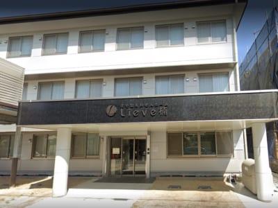 名古屋市北区 住宅型有料老人ホーム 住宅型有料老人ホーム リーベ楠