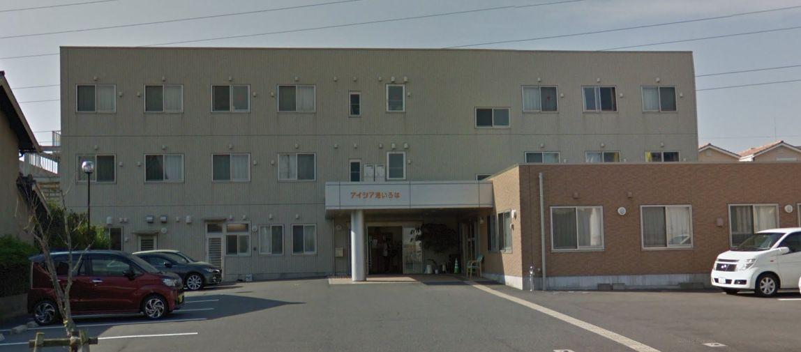 名古屋市港区 住宅型有料老人ホーム アイシア港いろはの写真